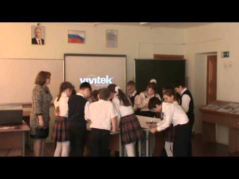 """Классный час """"Мы - граждане страны великой!"""""""
