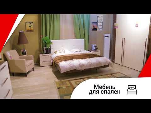 Открытие гипермаркета Hoff в Нижнем Новгороде!