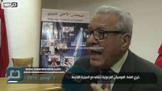 مصر العربية | خيري الملط: الموسيقى الفرعونية تتشابه مع الصينية القديمة