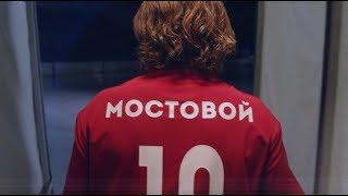 Александр Мостовой против рекламы!