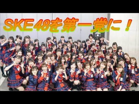 白井琴望 こっちゃんねる / SKE48世界選抜総選挙編