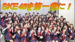 SKE48teamk2の15歳パンダ大好きなこっちゃんこと白井琴望です✨✨ 今回は...