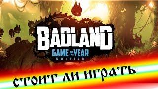 BADLAND Game of the Year Edition - стоит ли играть? Let's Play и беглый обзор