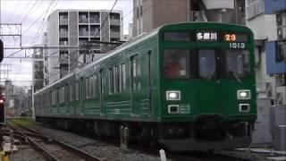 東急1013F(「緑の電車」ラッピング列車)20191227
