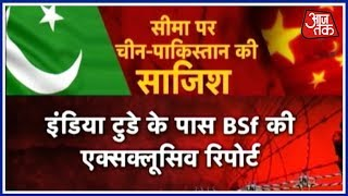 BSF Intelligence Report Exposes China-Pak Conspiracy To Needle India