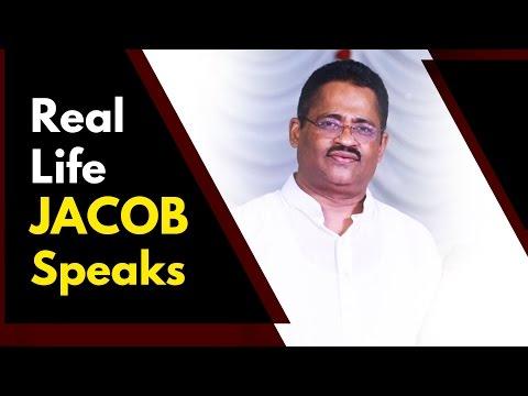 Jacobinte Swargarajyam 111 Days - JSR IS 90% true story - Real life Jacob speaks
