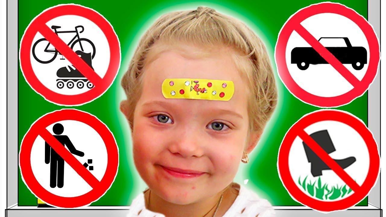 Лерочка и серии про правила поведения для детей