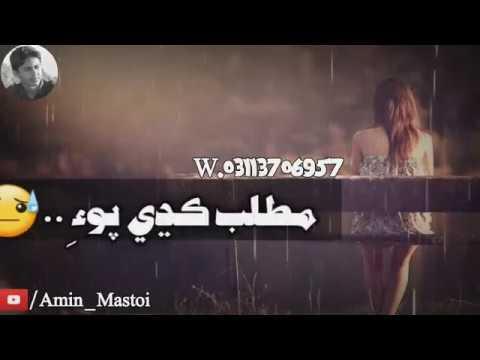 Hany Soor Sangdil Tu Bhala Kein Na Denden Best 2019 Song