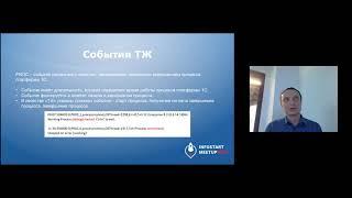 Максим Старков. Рецепты приготовления технологического журнала.