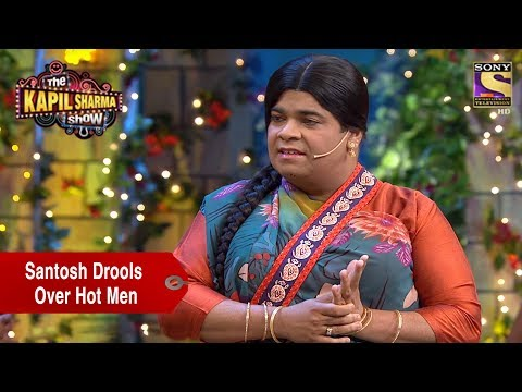 Santosh Drools Over Hot Men - The Kapil Sharma Show
