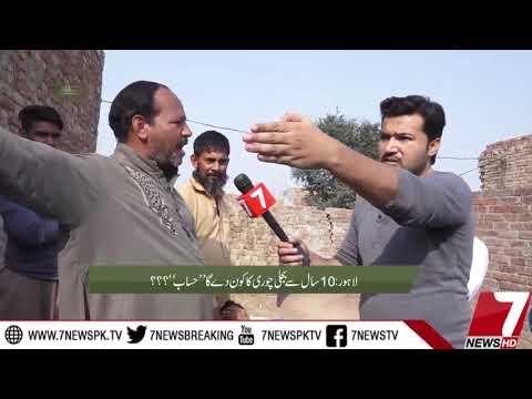 Hisaab Episode #48 21 November 2017 |7News|