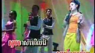 Pkay Preah Chan DVD - Touch Sreynich - Bessdoung Kleat Snaeh
