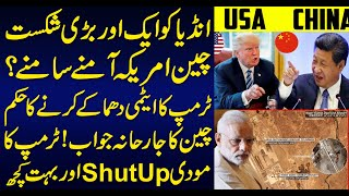 China US Stand Off. One More Defeat For MODI | Sabir Shakir Analysis
