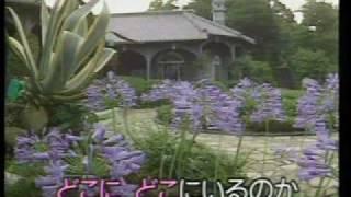懐メロカラオケ 「長崎は今日も雨だった」原曲♪クール・ファイブ.
