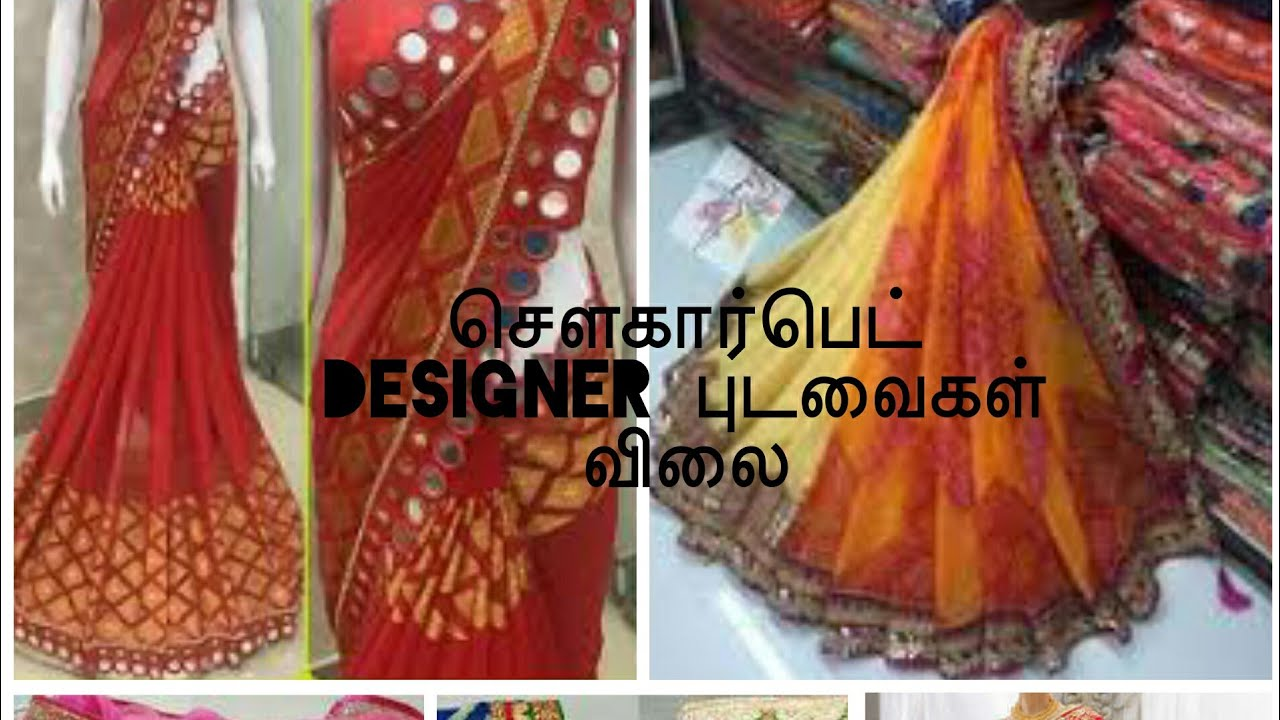 b85c79fce675c sowcarpet designer saree price part 1   where to buy designer Saree at  reasonable prices in tamil. Lakshya Illam