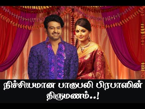 Prabhas Marriage date Confirmed - Krishnam Raju - IBC Tamil