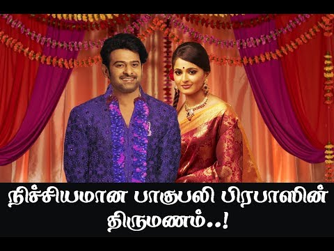 Prabhas Marriage date Confirmed - Krishnam Raju - IBC Tamil