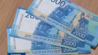 Банкоматы Ростова готовят к выдаче и приему новых купюр в 200 и 2000 рублей