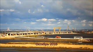 Строительство Керченского моста за 2016 год.
