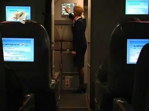 Cтюардессы обучение  Аэропорт Домодедово Airport Domodedovo