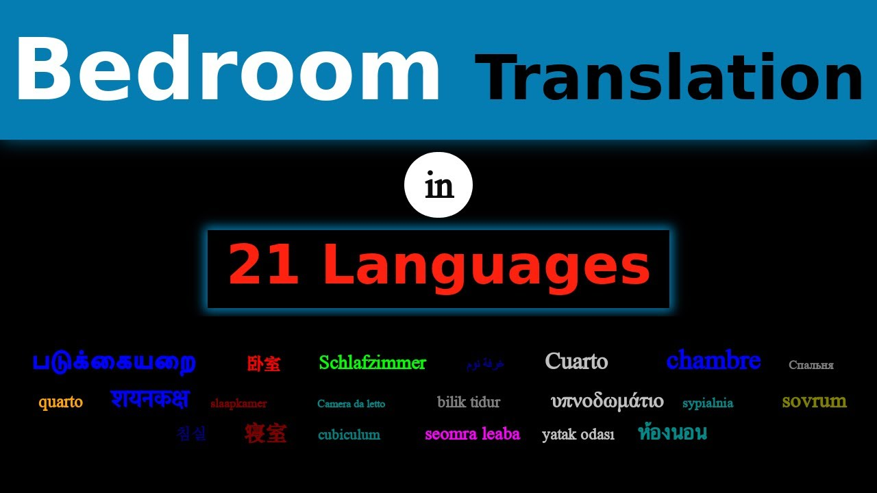 Bedroom Translation In 21 Languages Youtube