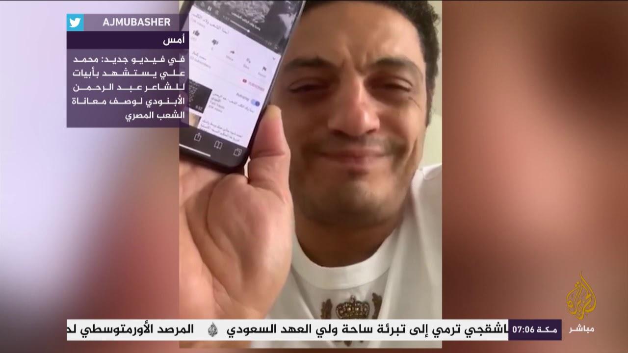 رجل الأعمال المصري محمد علي: إلى رئيس الجمهورية ممكن تتفرج على الفيديو...