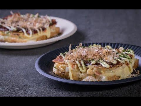 ขนมปังโอโคโนมิยากิชีส Okonomiyaki Cheese Toast - วันที่ 10 Jul 2018