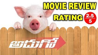 Adigo Movie Review Rating || Ravi Babu || Nabha Natesh || Kai Tv Media