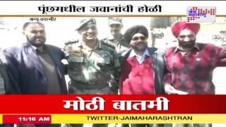 Indian army celebrate Holi in Jammu