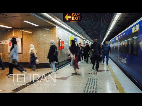 TEHRAN 2019 - Tajrish Metro Station, Tajrish Bazaar & Elahiyeh / تهران