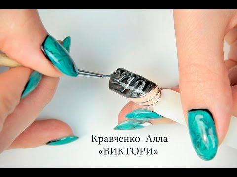 Дизайн ногтей гелевым лаком ibd, EzFlow. Черный агат. Компания Виктори. Кравченко Алла.