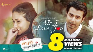 Sir I Love You | Afran Nisho | Mehazabien Chowdhury | Ome | New Natok | ভালোবাসার তিন গল্প