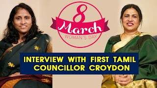 INTERVIEW WITH FIRST TAMIL COUNCILLOR CROYDON ,WOMENS DAY SPECIAL