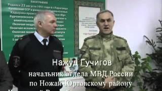 Министр внутренних дел по Адыгее посетил подшефную школу в Чечне