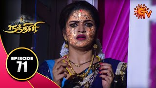 Nandhini - நந்தினி | Episode 71 | Sun TV Serial | Super Hit Tamil Serial