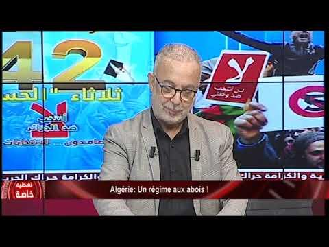 Algérie: Un régime aux abois !