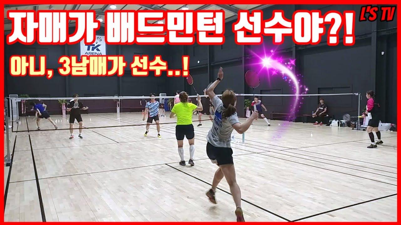 언니와 동생이 둘다 배드민턴 선출이시라구요?!(Feat. 원더우먼 박민지 & 박지수 코치)(Daily Badminton)(엘스TV)
