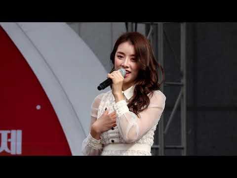 가수 설하윤 //눌러주세요, 초혼##2019 보은대추축제  박용관의 라디오쇼