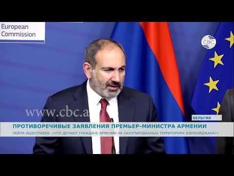 Что делают граждане Армении на оккупированных территориях Азербайджана?