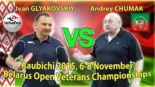 Raubichi Andrey CHUMAK - Ivan GLYAKOVSKIY Table Tennis Настольный теннис