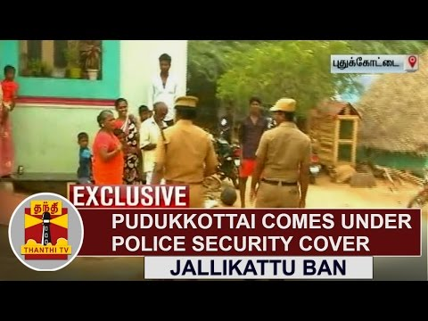 EXCLUSIVE   Pudukkottai comes under Police Security Cover   Thanthi TV