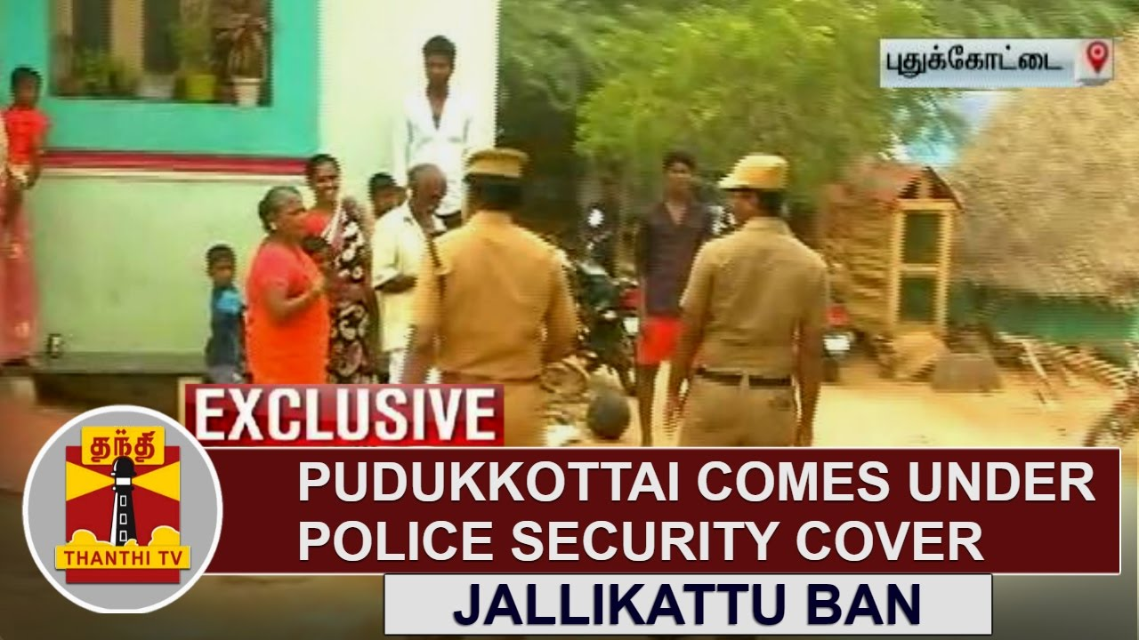 EXCLUSIVE | Pudukkottai comes under Police Security Cover | Thanthi TV