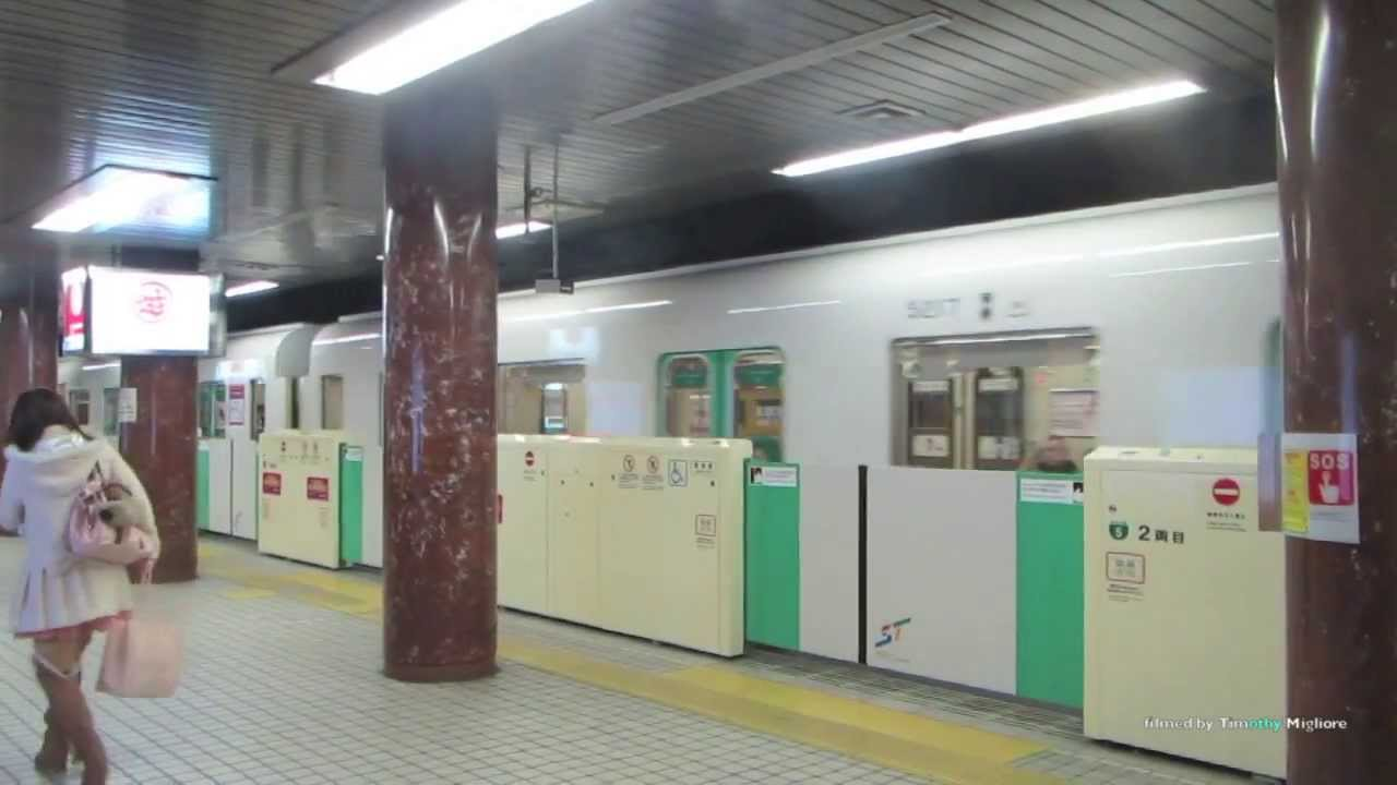 Sapporo Municipal Subway Map.Sapporo Municipal Subway Map Lines Route Hours Tickets