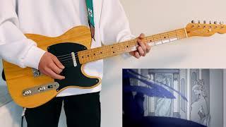 ギラギラ/Ado ギター 弾いてみた 久遠
