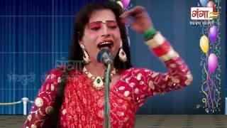 Jindagi Ki Raho Me | जिंदगी की राहो में | Bhojpuri Nautanki Nach Programme |