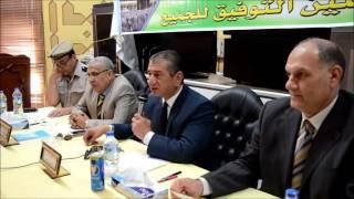 بالفيديو والصور.. محافظ كفر الشيخ يشهد القرعة العلنية للحج