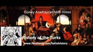 Güney Azərbaycan Milli Höküməti Himni 1945