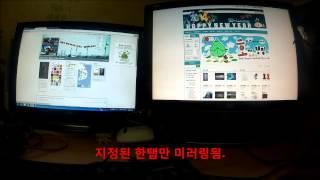 구글크롬캐스트(크롬브라우저_미러링, 유튜브_스트리밍)동…