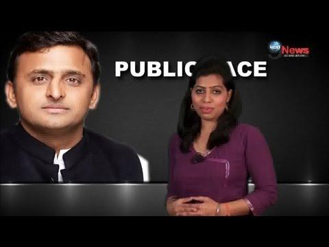 Public Face: अपने आपको साबित कर पाएंगे अखिलेश यादव | Biopic on Incumbent UP CM Akhilesh Yadav