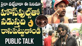 Gaddalakonda Ganesh Movie Genuine Public Talk   Valmiki Public Talk   Manastars